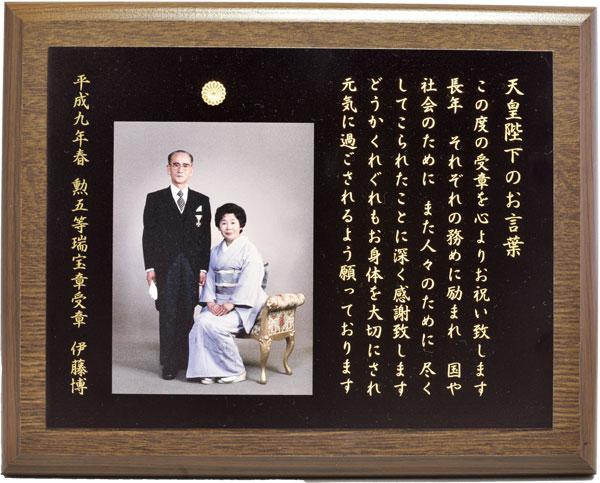 030119heikanookotobatate.jpg