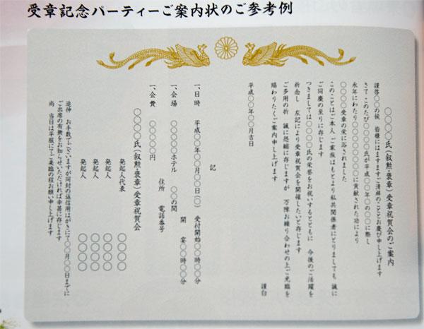 290616pannfu2.jpg