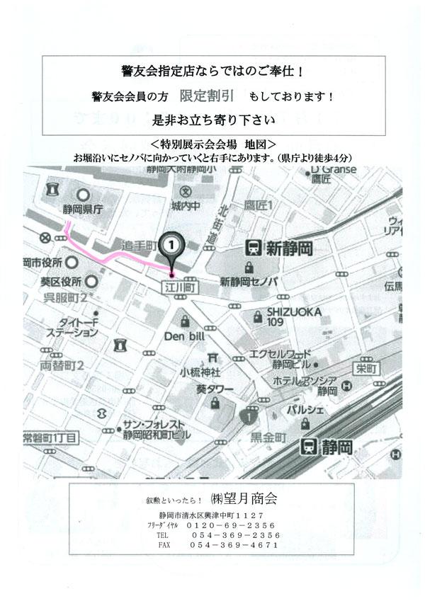 291017aosima2.jpg
