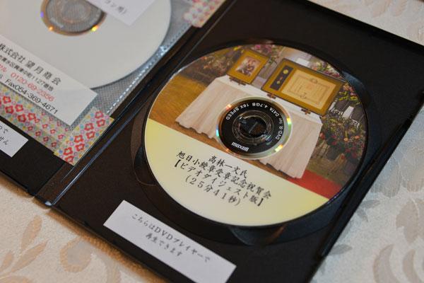 300211DVDgazou.jpg