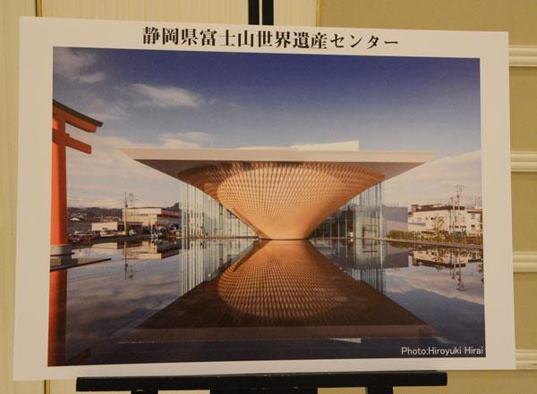 300320wakasugi1.jpg