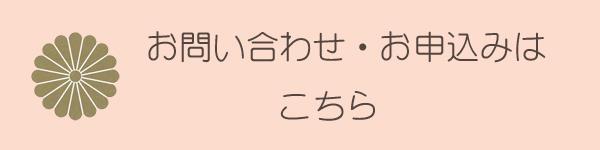 020126問い合わせ.jpg