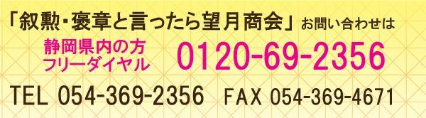 020126問い合わせ電話2.jpg