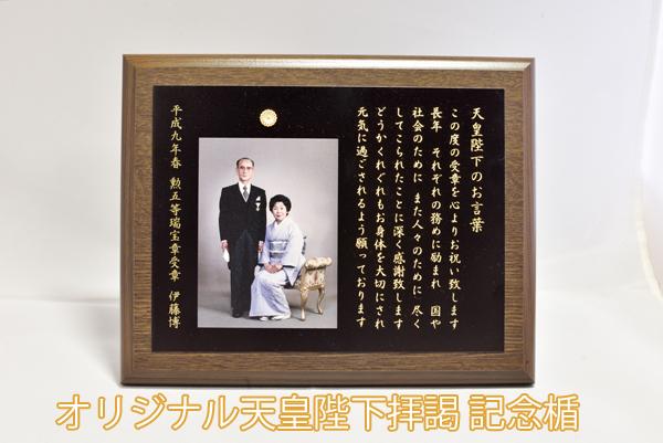 200914mochizuki_heikakitate.jpg