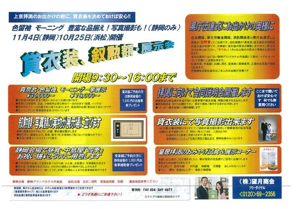 271014tennjikaia19-1.jpg