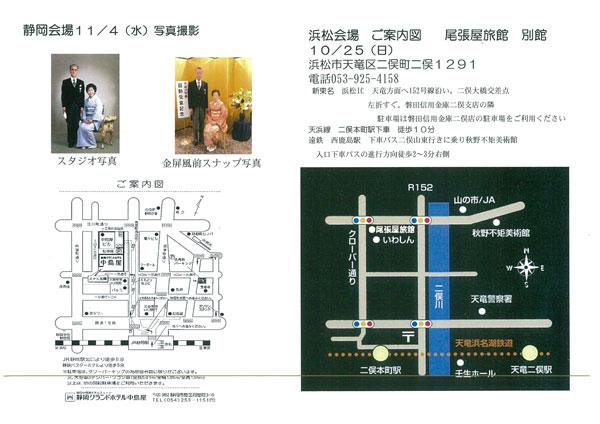 271014tennjikaia19-2.jpg