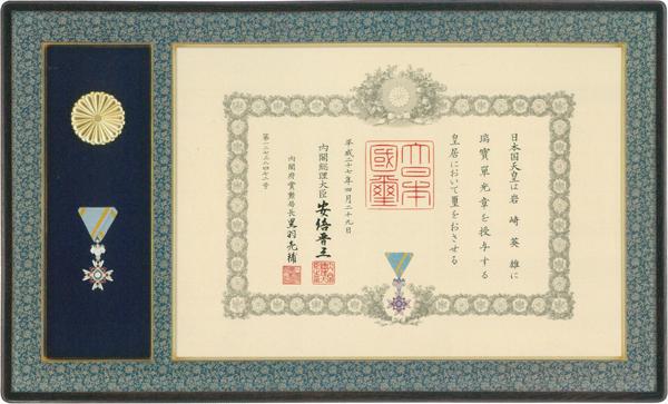 9000-4.jpg