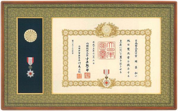 IS-0185n1-3.jpg