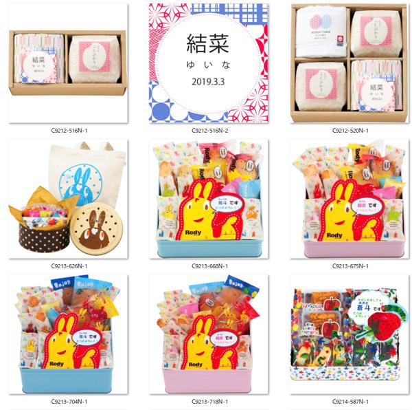 gift12.jpg