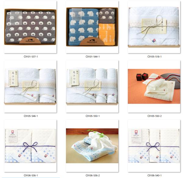 gift5.jpg