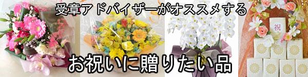 hurawa-topmojiiri-2.jpg