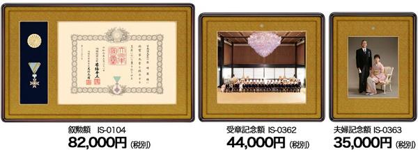is-0104ha-600.jpg