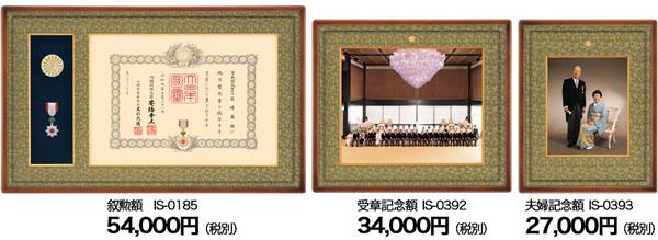 is-0185ha-600.jpg