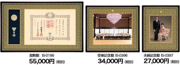is-0186ha-600.jpg
