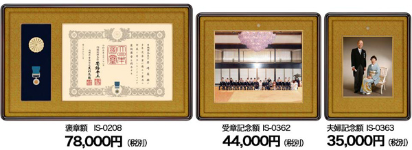 is-0208ha-600.jpg