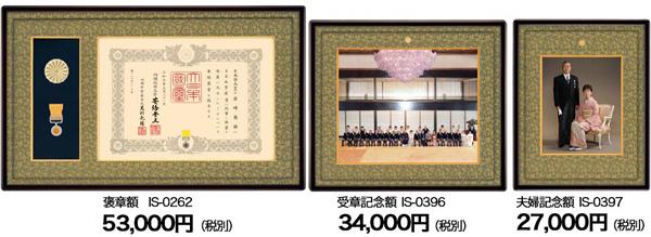 is-0262ha-600.jpg