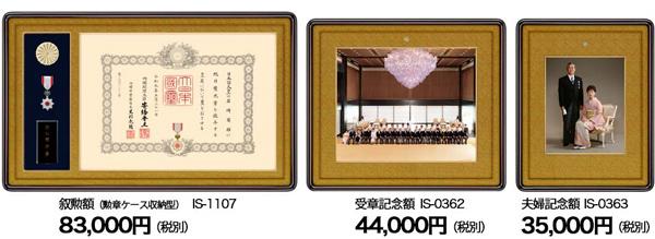 is-1107ha-600.jpg
