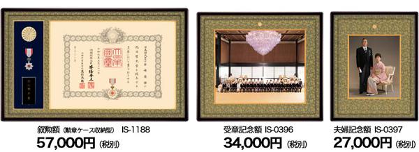 is-1188ha-600.jpg