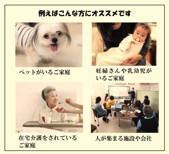 jiai-no3.JPG