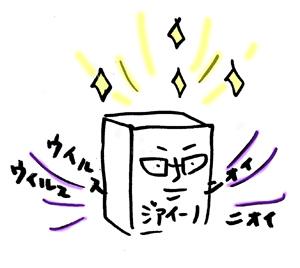 jiai-noirasuto2.jpg