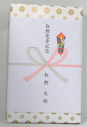 katousensei_00017-300.jpg