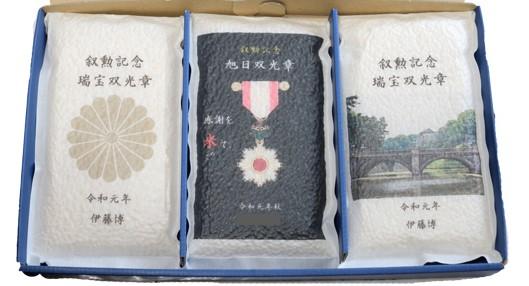 kusyoumai-kuro-600-kiritori.jpg