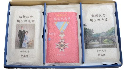 kusyoumai-pink-kiritori.jpg