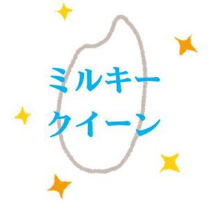 miruki-gui-nn300.jpg