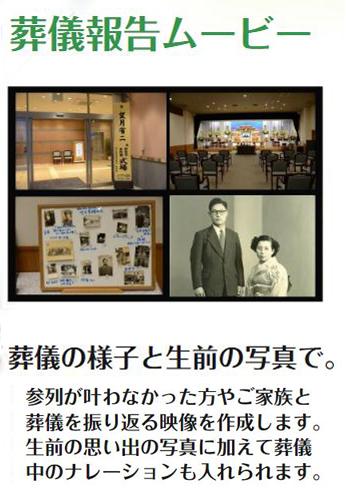 sougihoukokumu-bi-.png