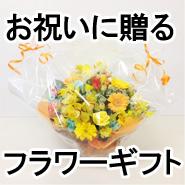 tagu-flower.jpg