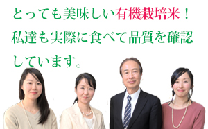 yuukisaibai-2.jpg